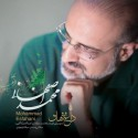 محمد اصفهانی – داغ نهان