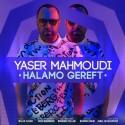یاسر محمودی – حالمو گرفت