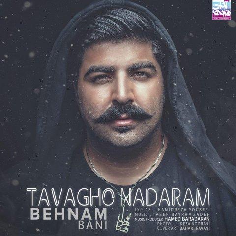 Behnam Bani – Tavgho Nadaram