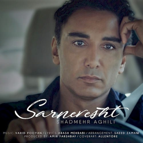 Shadmehr Aghili – Sarnevesht
