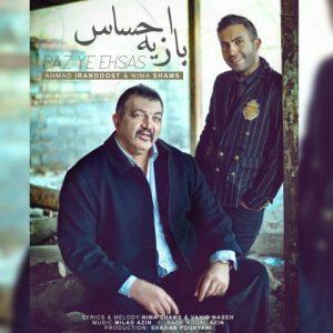 دانلود آهنگ جدید احمد ایراندوست و نیما شمس به نام باز یه احساس