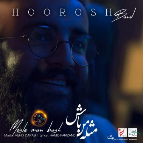 Hoorosh Band – Mesle Man Bash