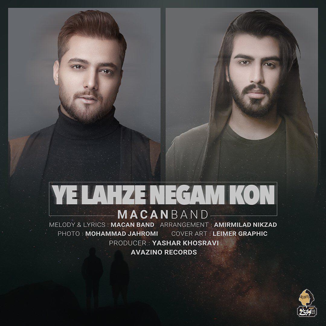Macan Band – Ye Lahze Negam Kon