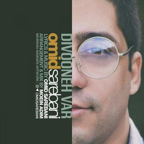 Omid Sarebani – Divooneh Var
