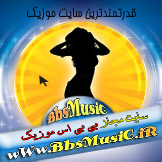 logo Music bbsmusic2