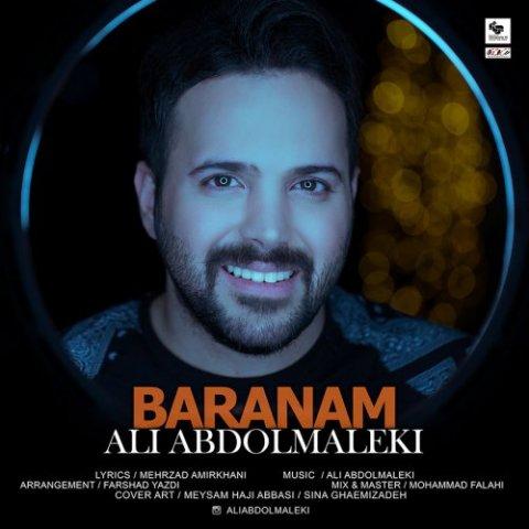 Ali Abdolmaleki – Baranam