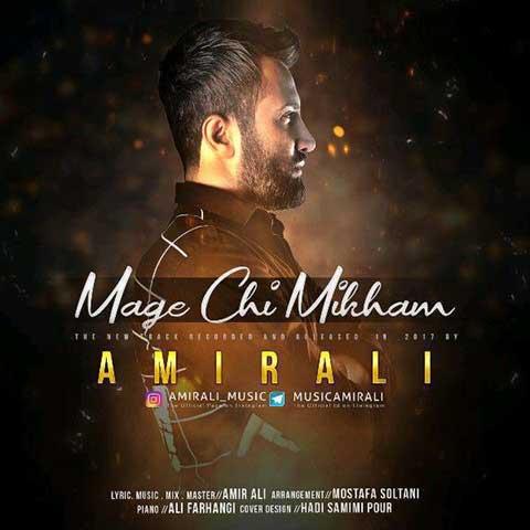 Amir Ali – Mage Chi Mikham