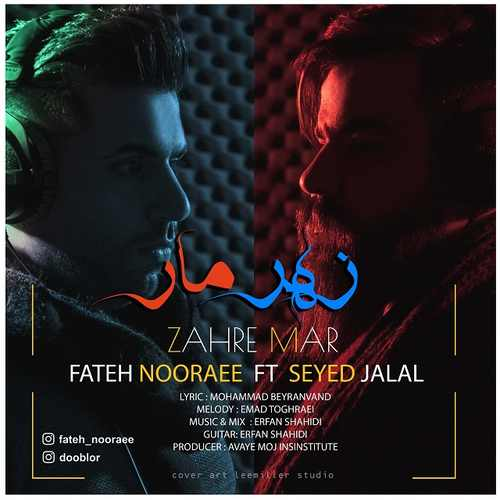 Fateh Nooraee Ft Seyed Jalal – Zahre Mar