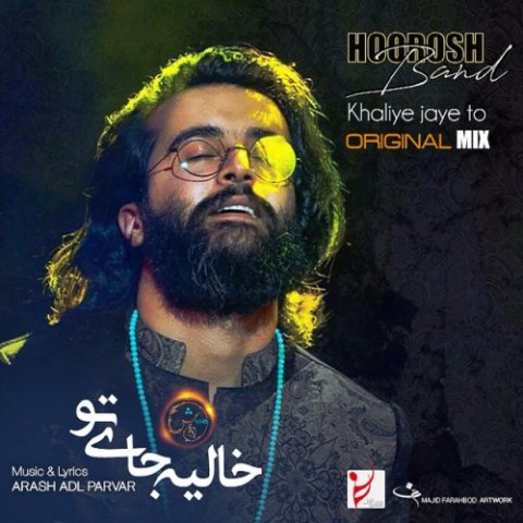 Hoorosh Band – Khalie Jaye To (New Version)