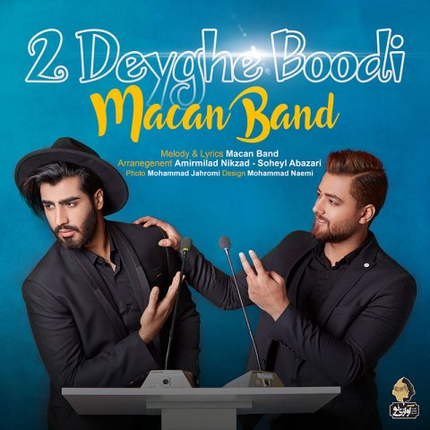 Macan Band – 2Deyghe Boodi