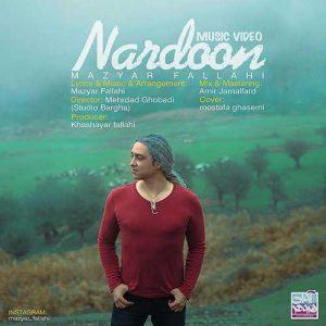 دانلود موزیک ویدئو جدید مازیار فلاحی به نام ناردون