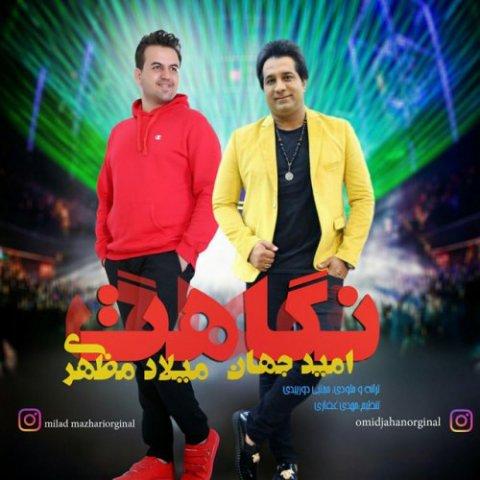 Omid Jahan & Milad Mazhari – Negahet