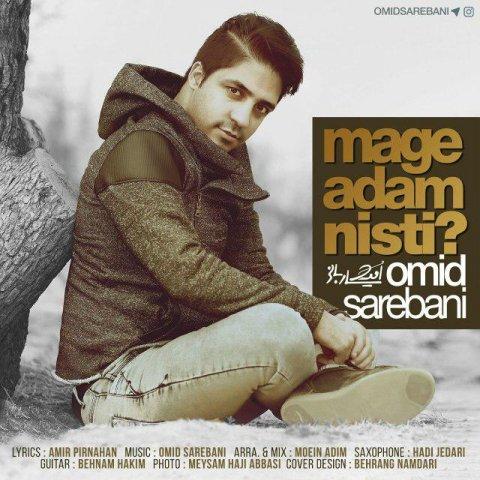 Omid Sarebani – Mage Adam Nisti