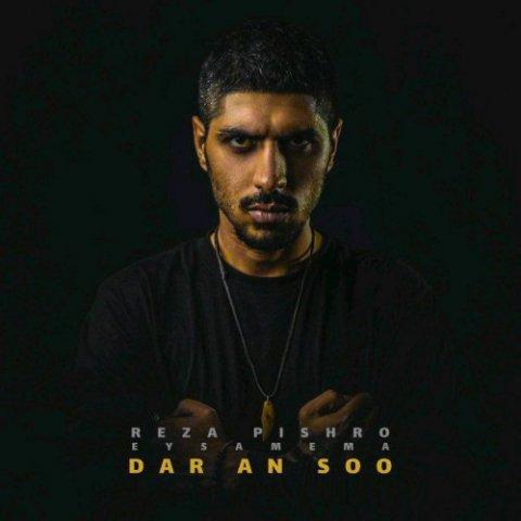 Reza Pishro Ft Eysamema – Dar An Soo