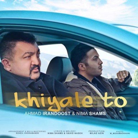 Ahmad Irandoost & Nima Shams – Khiyale To