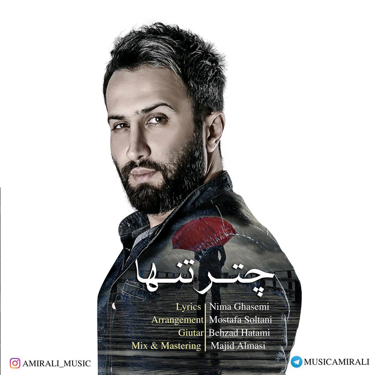 Amir Ali – Chatre Tanha
